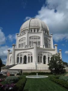Baha'i Temple of North America